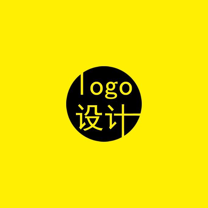 商标logo设计公司LOGO设计logo图标标志设计取名起名