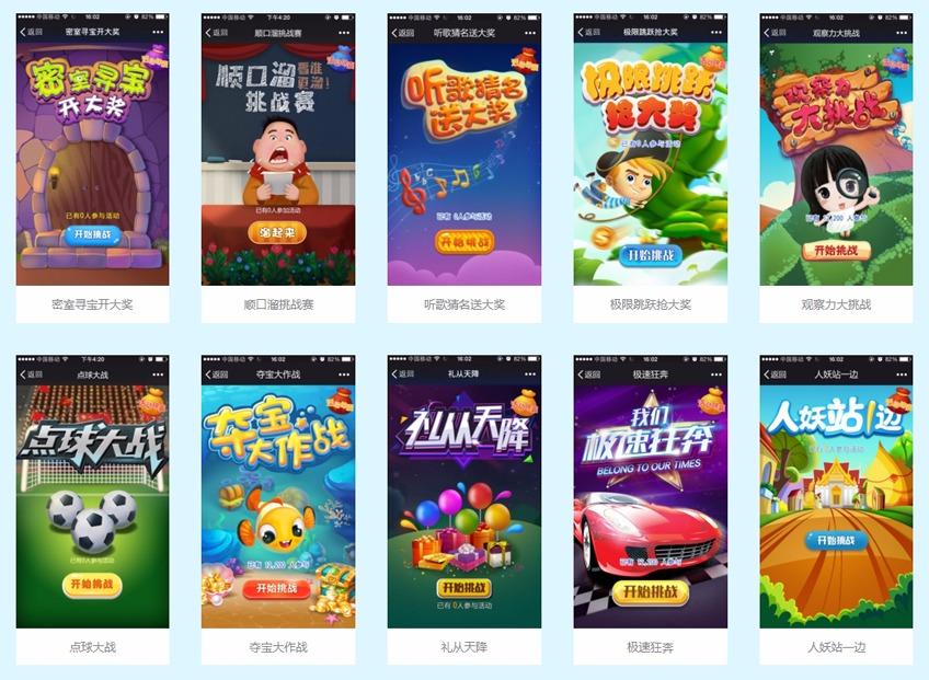 微信小程序游戏商城百度头条支付宝抖音小程序小游戏h5定制开发
