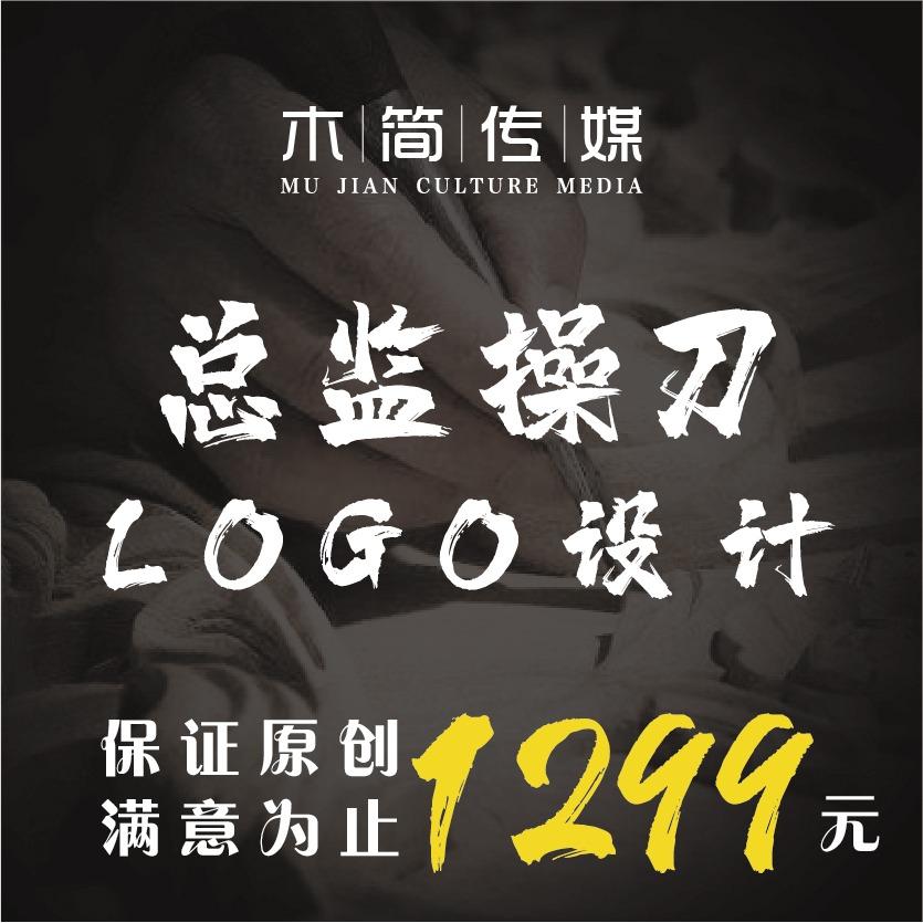 企业公司logo设计图文原创标志商标设计LOGO设计图标平面