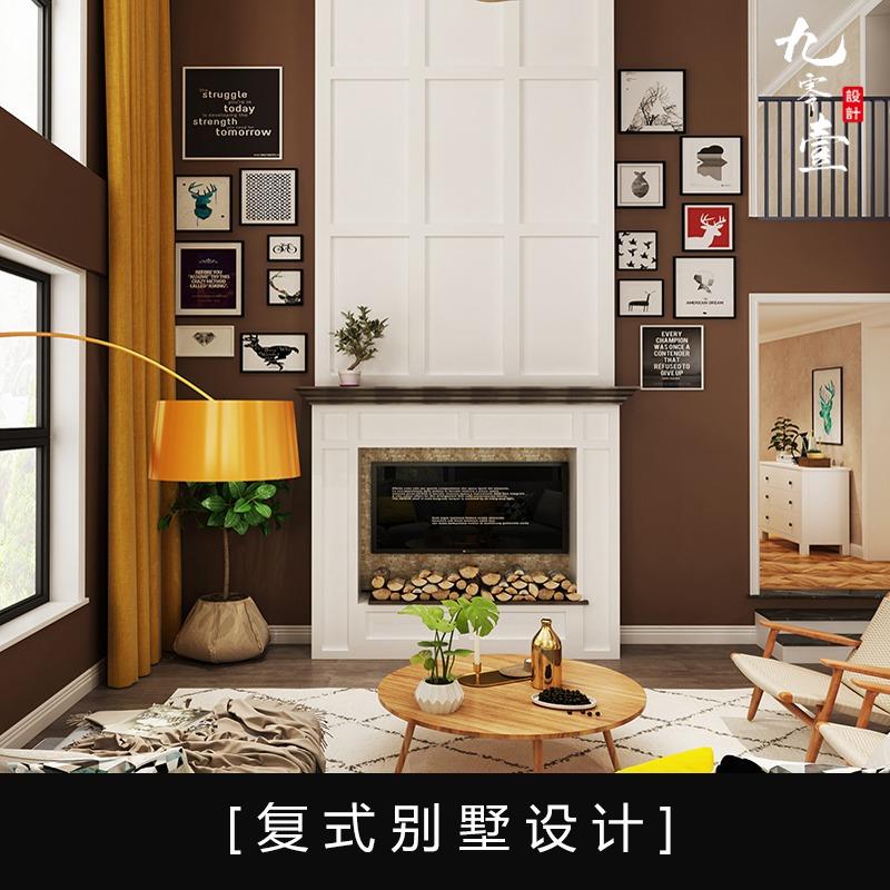 复试设计 家装效果图装修设计软装设计 别墅设计新房装修施工图