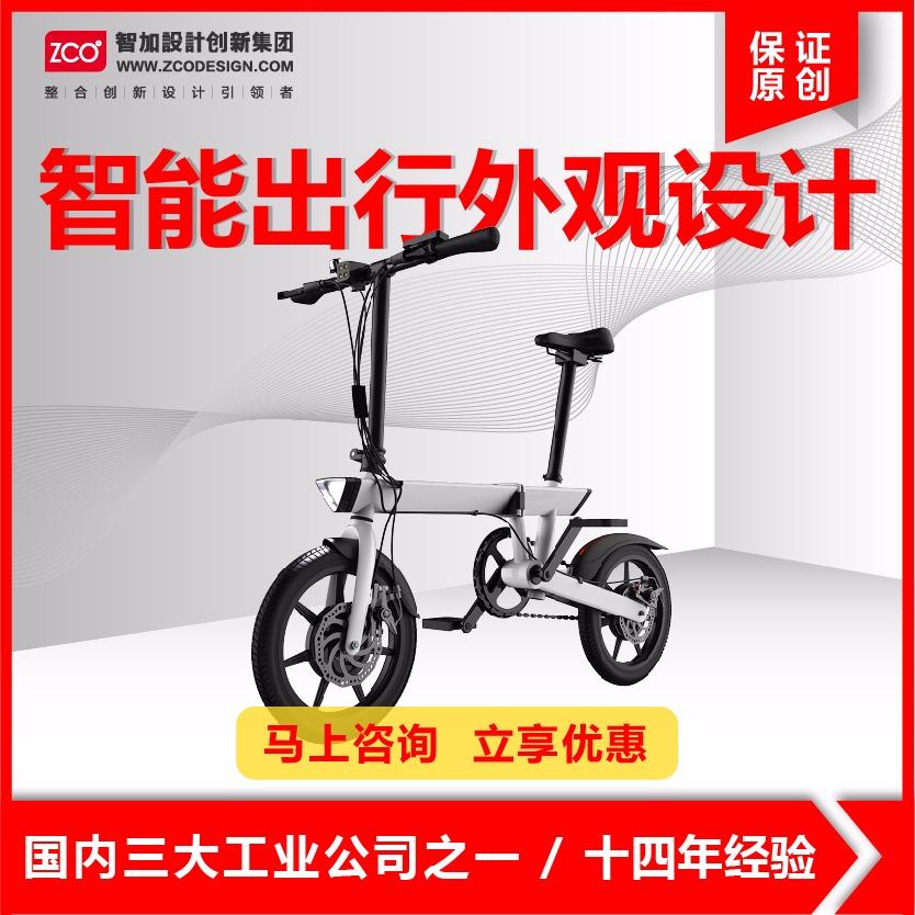【智能出行】工业产品外观结构设计3D建模效果图电动滑板自行车