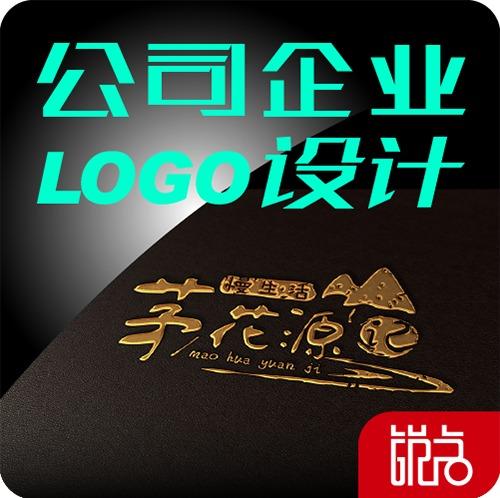 品牌logo公司VI设计教育农业美容公司logo设计品牌商标