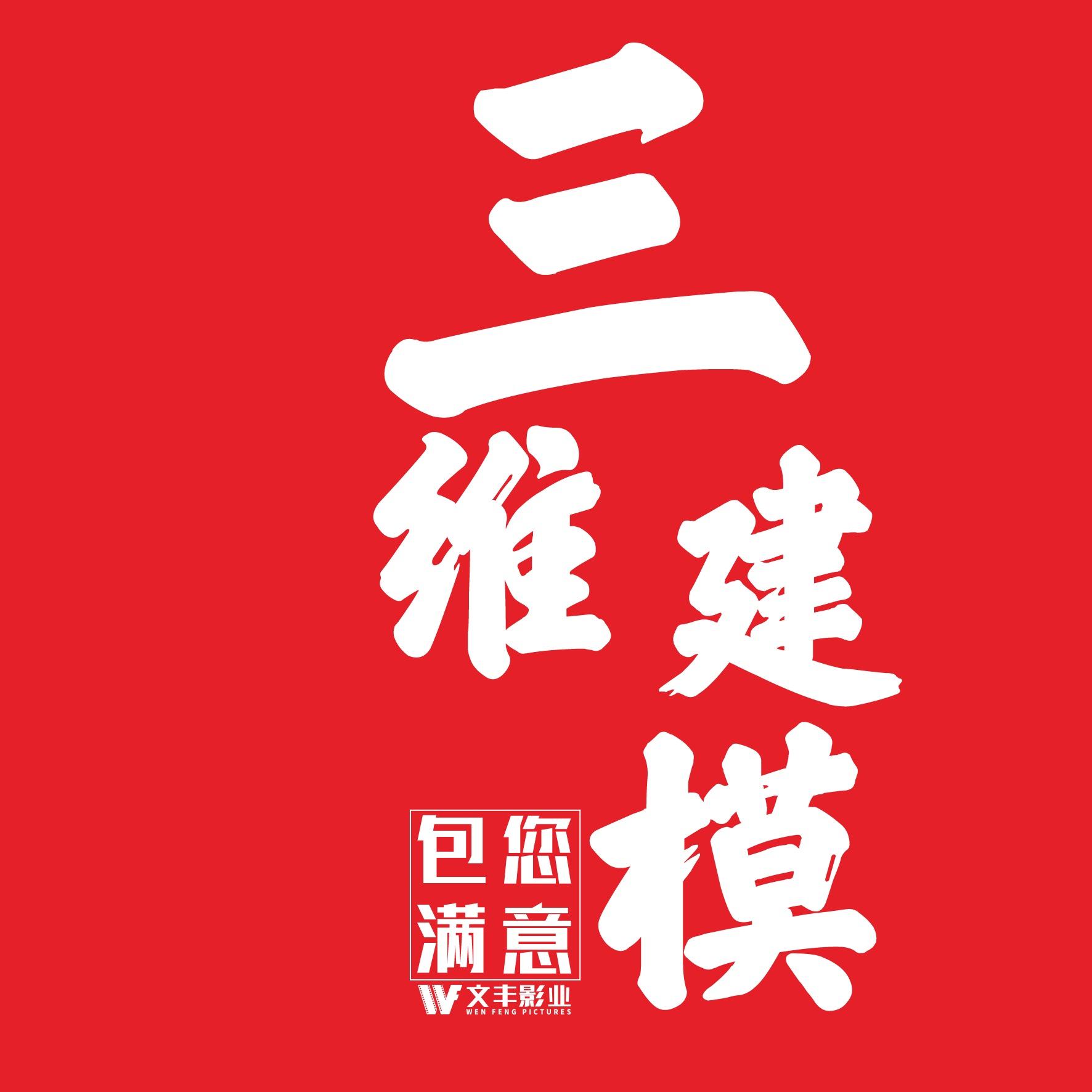 【地产宣传片】策划//建筑三维动画建模//地产广告宣传片制作