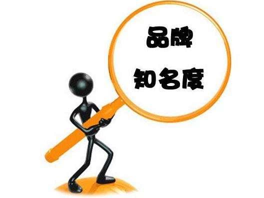 贵州雷山深入实施商标品牌战略