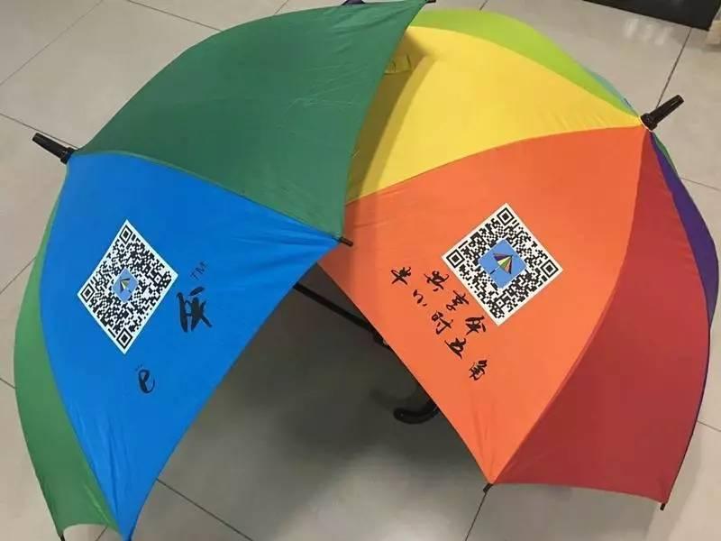 从共享雨伞看共享商业模式IP保护