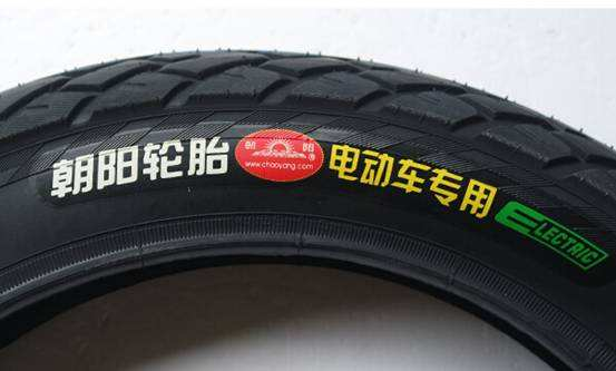 """""""朝阳""""轮胎拒绝他人用""""朝阳"""""""