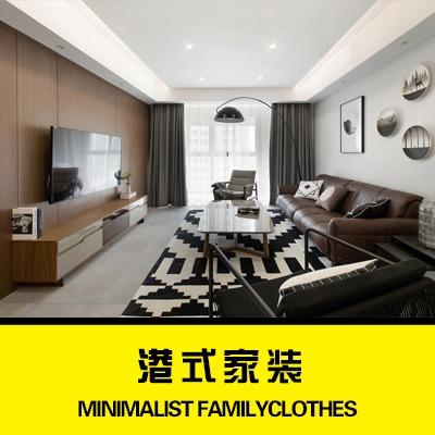 家装设计住宅设计 公寓设计别墅设计 室内装修设计 现代新中式