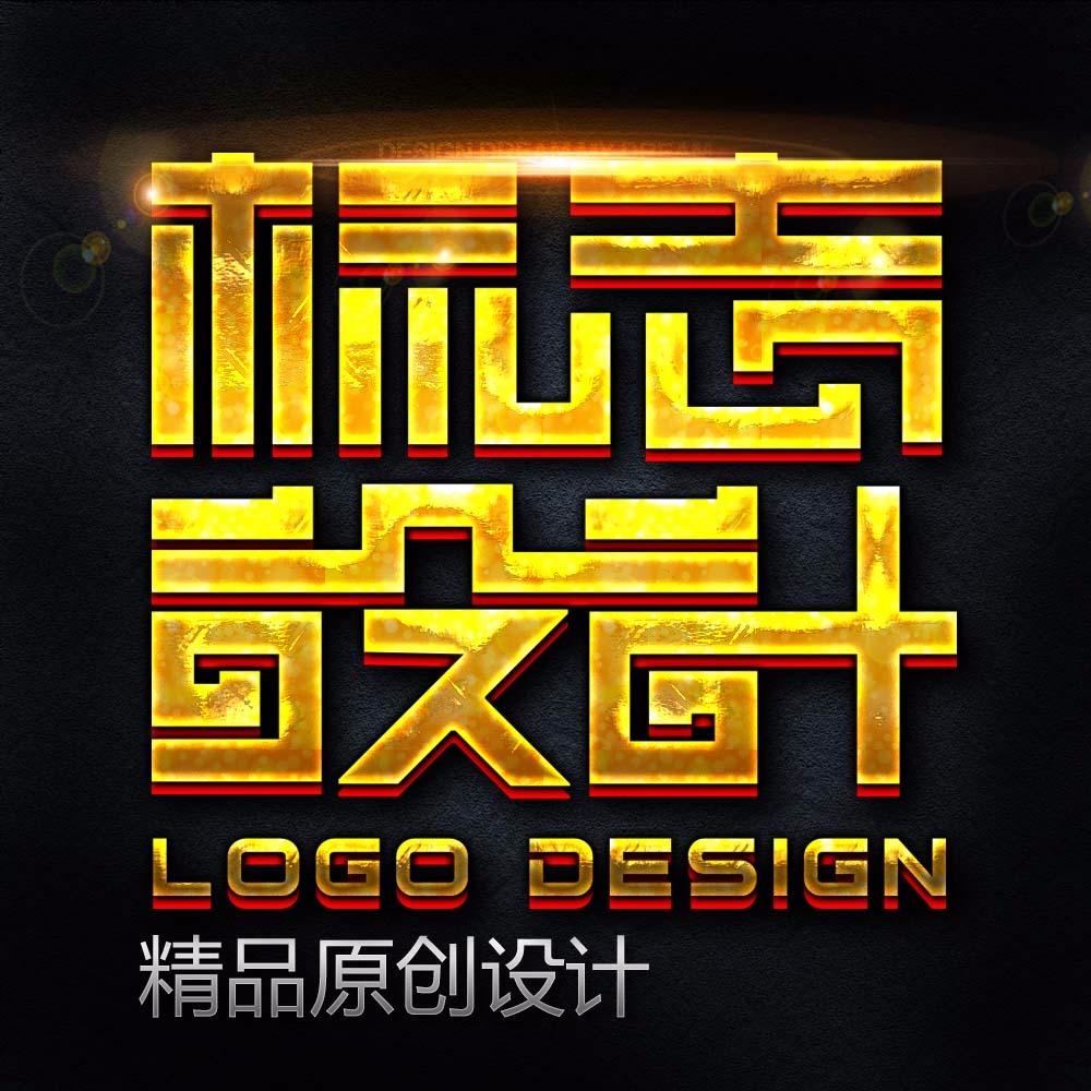 logo设计多套方案满意为止公司企业品牌网站标志设计注册保障