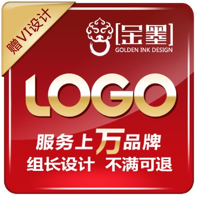 公司品牌餐饮产品食品图形文字卡通科技商标图形文字logo 设计