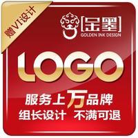 图标icon卡通形象字体logo动画公司标志LOGO商标设计