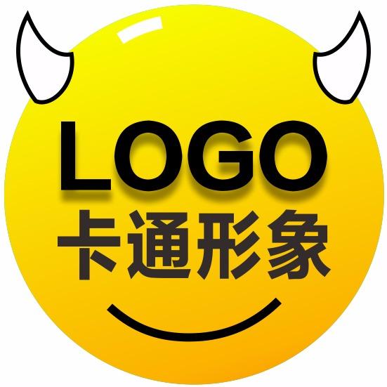 【原创卡通 logo 设计】餐饮卡通 logo 设计 IP吉祥物设计