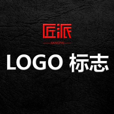 文化教育餐饮行业政府公共服务咨询中介金融保险品牌 logo 设计