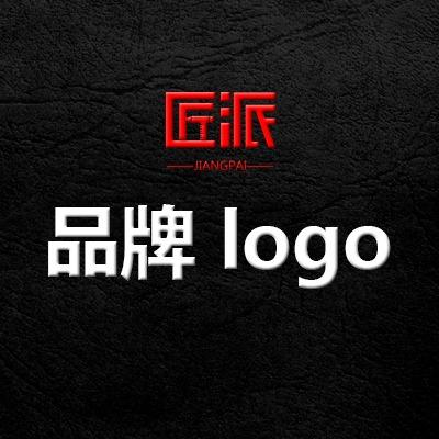 服装服饰电子家电民营医院通讯运营商家居建材品牌 LOGO 设计