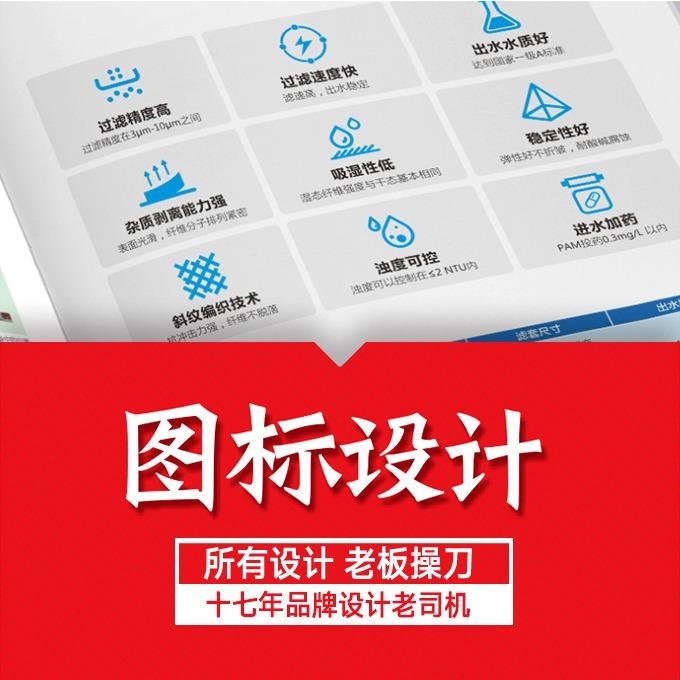 唯创广告 I 定制原创全套软件APPUI图标icon设计网站