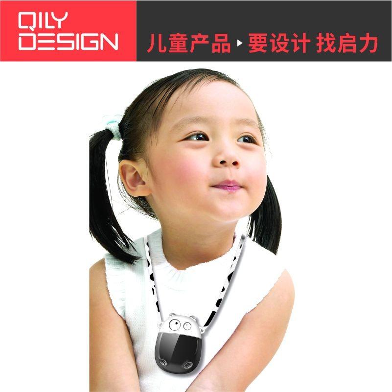婴儿护理产品儿童电子产品保温杯碗水杯浴缸坐便器工业设计