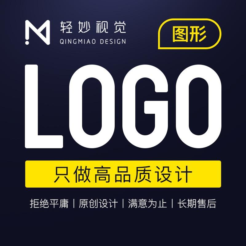 扁平卡通形象绘制图形logo商标标志品牌图标设计