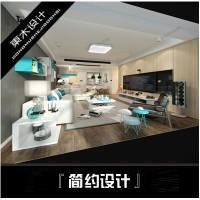 港式现代风格,极简风格,现代简约风格,家装简约设计,