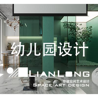 幼儿园设计教育空间设计商业美陈设计施工图效果图设计品牌店设计
