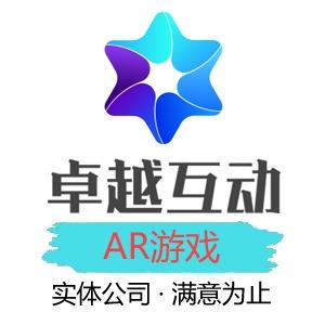 AR开发AR增强现实AR虚拟交互AR游戏AR教育AR定制开发
