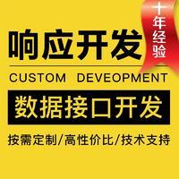 响应式前端开发vue+elenent数据接口开发