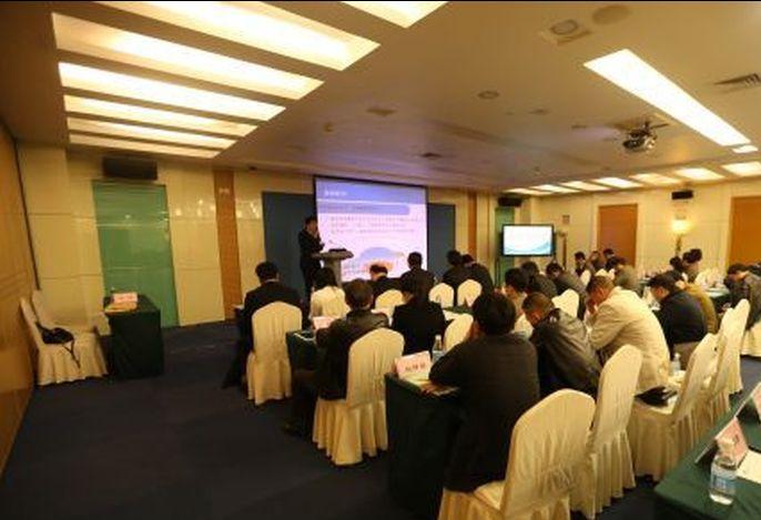 光电技术领域业务交流培训班在重庆举办