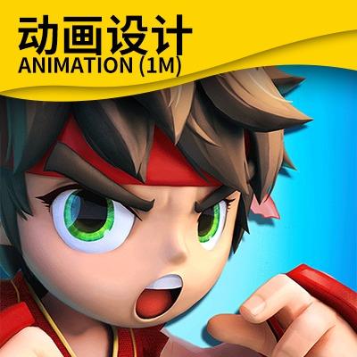 动画MG动画制作动画设计FLASH动画二维动画飞碟说手绘动画