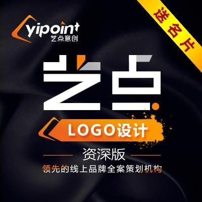 艺点资深logo设计餐饮LOGO设计标志设计企业logo设计