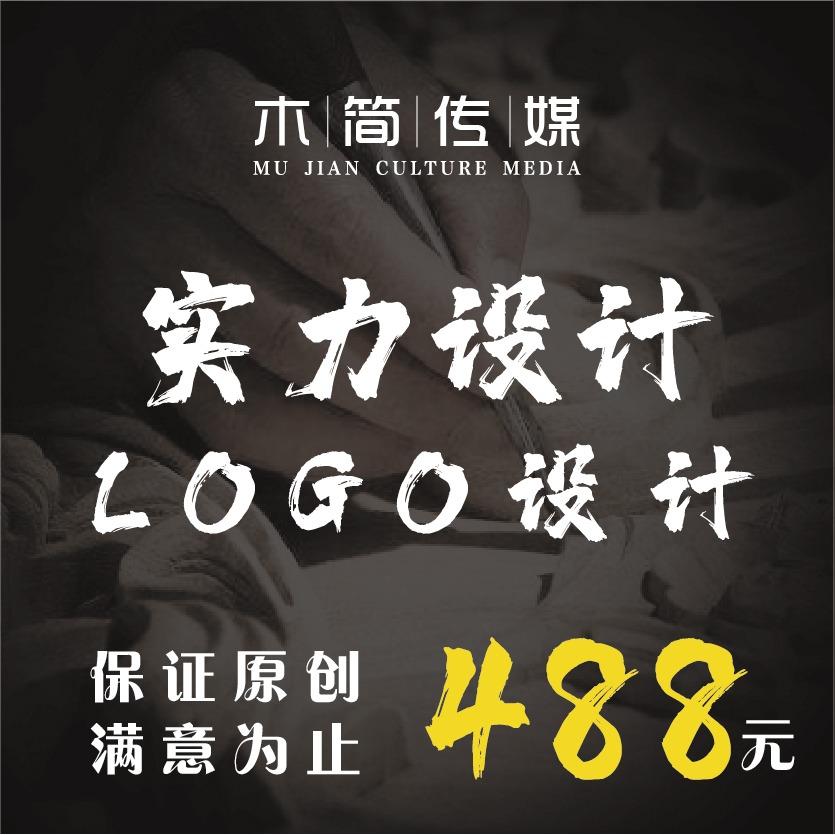 公司logo品牌logo设计图文原创标志商标设计图标LOGO