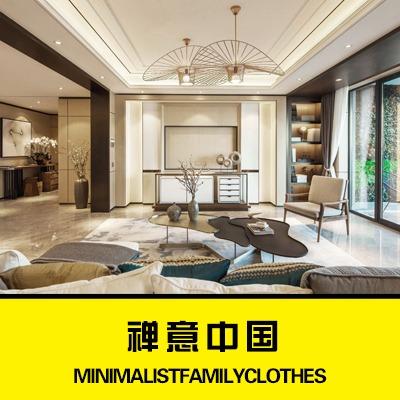 日式家装设计 无印良品风格 新中式风格,宜家风格.古典中式,