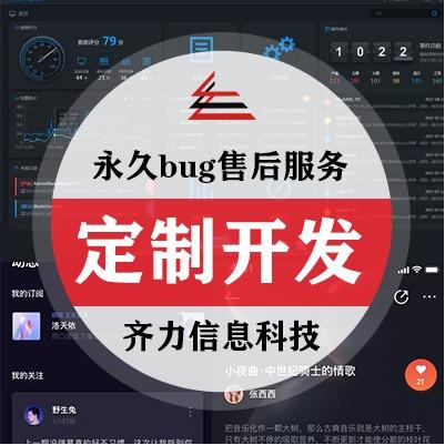 网站建设网站定制开发宣传企业网站产品展示企业网站品牌网站