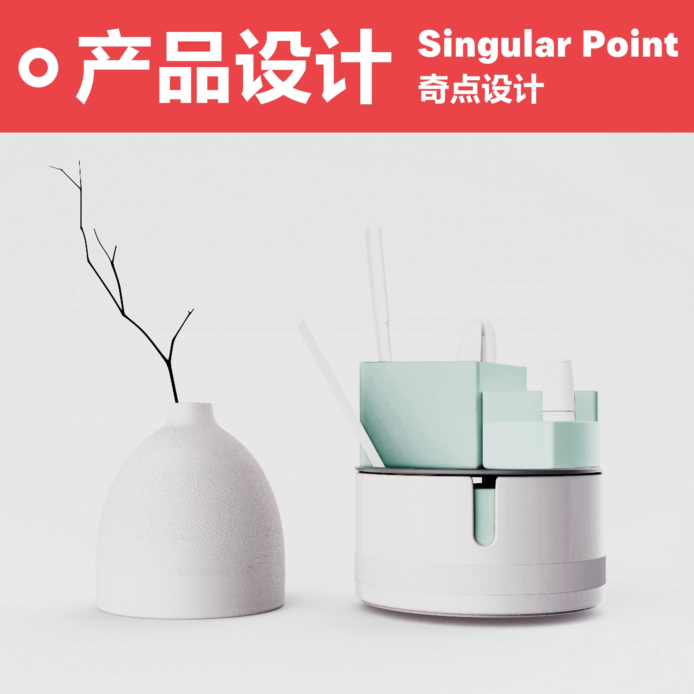 外观设计 工业设计 产品设计 家居收纳 生活创意类产品