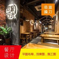 餐饮品牌加盟连锁VSI小型吃中式快餐店厅店面装修效果图设计
