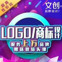 品牌logo设计企业公司图文原创标志商标LOGO图标平面设计
