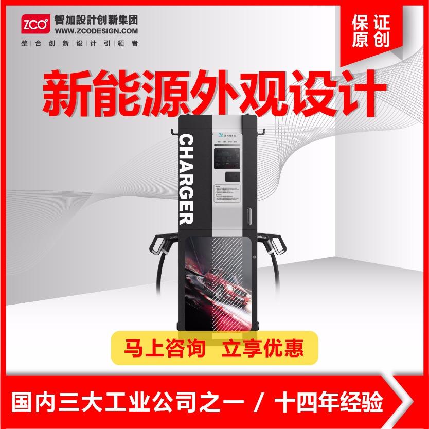 【新能源】工业产品外观结构设计3D建模效果图充电桩充电堆快充
