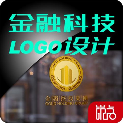 金融科技工业电器投资互联网建材医疗五金家具公司logo设计
