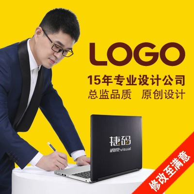 LOGO设计企业公司VI形象字体设计商标标志品牌科技电子文化
