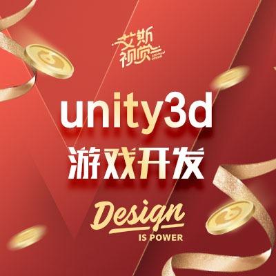 cocos游戏unity3d游戏视频语音程序开发 ui  设计