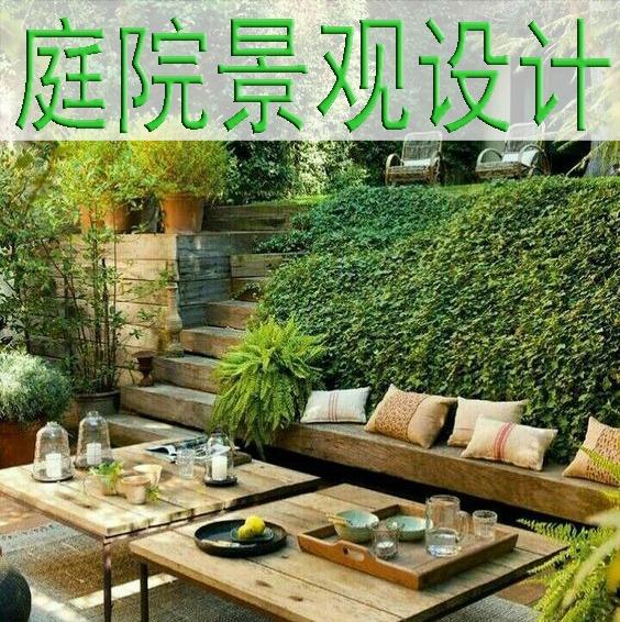 私家庭院 / 销售中心景观设计/展示区/花园/院子/园林/绿