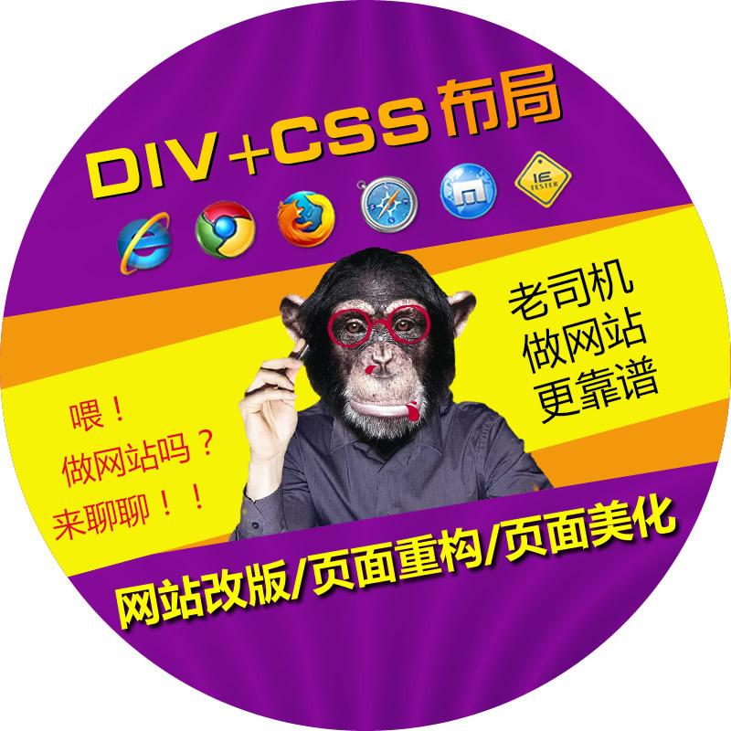 企业网站建设响应式网站HTML5网站定制开发PHP手机网站