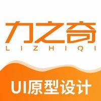 网站UI设计、APP UI设计、软件UI设计、UI优化、UE