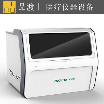 家用呼吸机洁面仪面部清洁仪器检测艾灸瘦脸注氧喷雾脱毛仪器设计