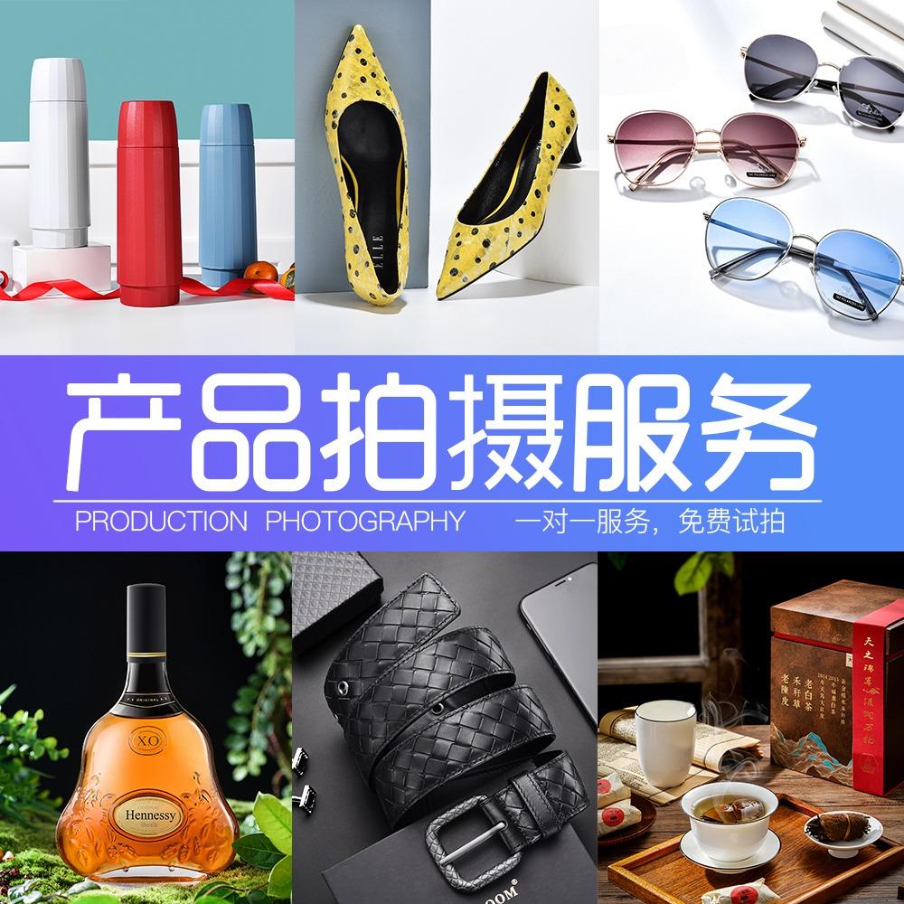 淘宝图片拍摄静物摄影数码工业产品耳机数据线电商主图产品拍照服