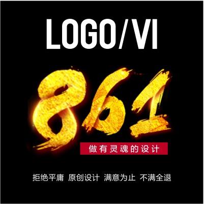 VI设计企业VIS视觉识别系统设计企业形象设计全套VI服务