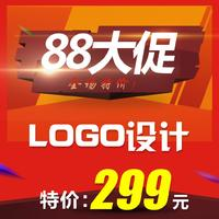 总监操刀高端酒店宾馆娱乐餐饮旅游创意LOGO标志设计商标设计