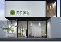 专卖店设计旗舰店创意展示空间效果图设计