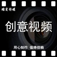 品牌宣传片企业品牌宣传片企业汇报片企业专题片品牌视频剪辑制作