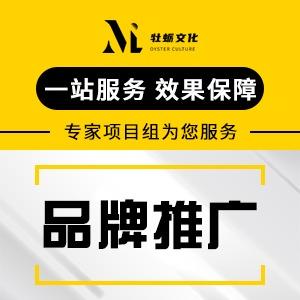 【品牌会展】招商招生招聘比赛演出网络营销商场gif广告图海报