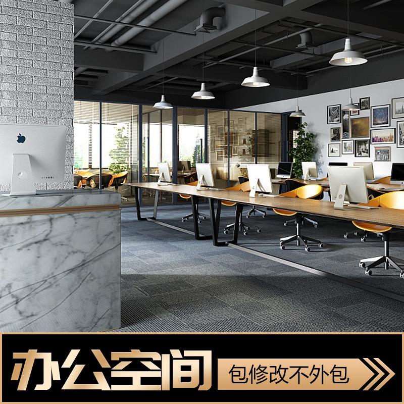 办公空间设计办公室设计工作空间设计办公楼设计众创大厅会议室