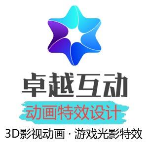 flashMG动画二三维动画影视企业动画AE特效三维动画特效