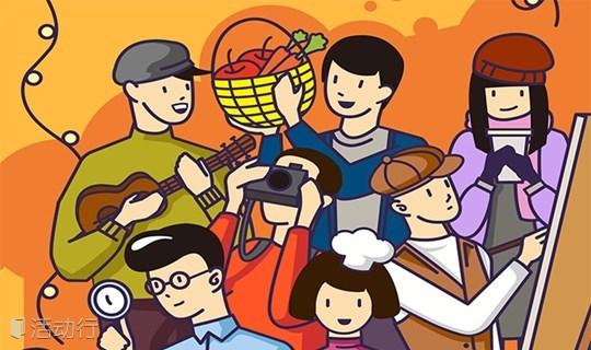 2017食话·理想生活节